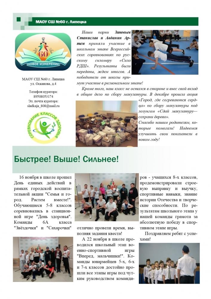 gazeta32